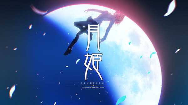 The new release of Tsukihime was launched in summer 2021 in Japan for PS4 and Switch devices