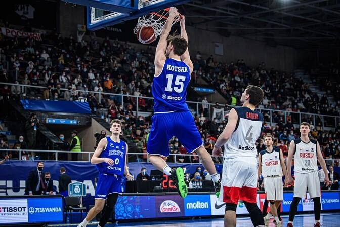 Эстония проиграла России в квалификации Евробаскета    Спортивный