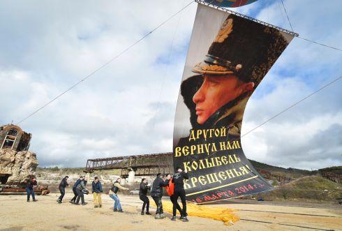 Группа семи критикует аннексию Крыма Россией спустя семь лет – европа