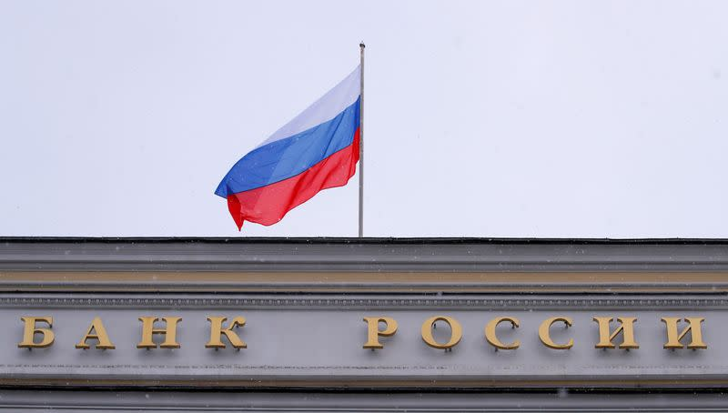 ЦБ рассматривает цифровой рубль в 2023 году