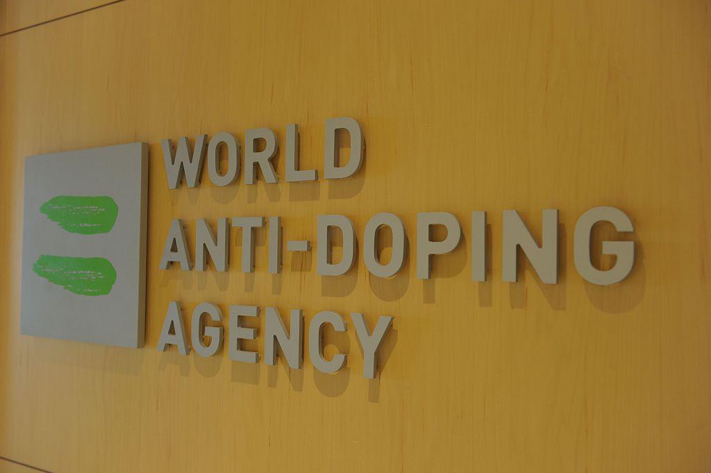 Несколько российских спортивных чиновников были вынуждены уйти в отставку из-за санкций ВАДА © Getty Images