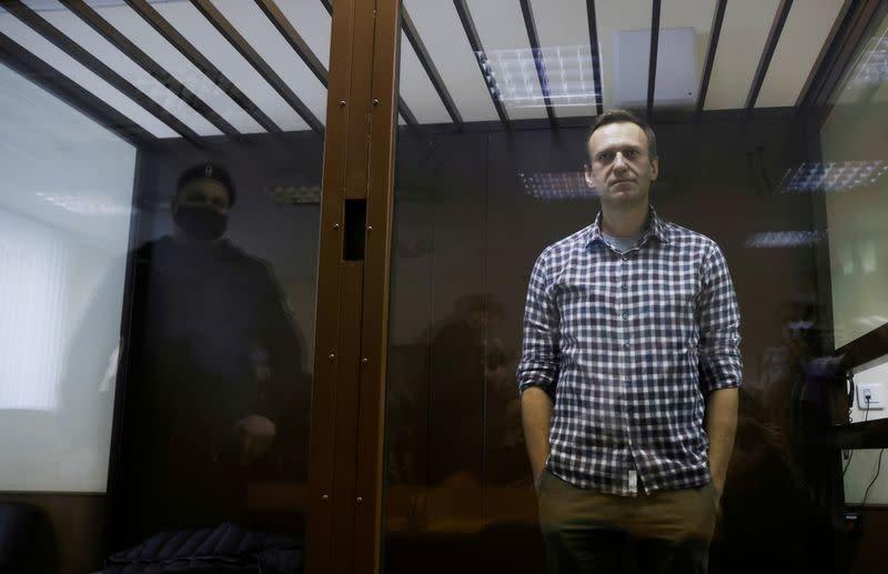 Генеральный прокурор России предоставил дополнительные материалы по делу Навального «Экстремизм»