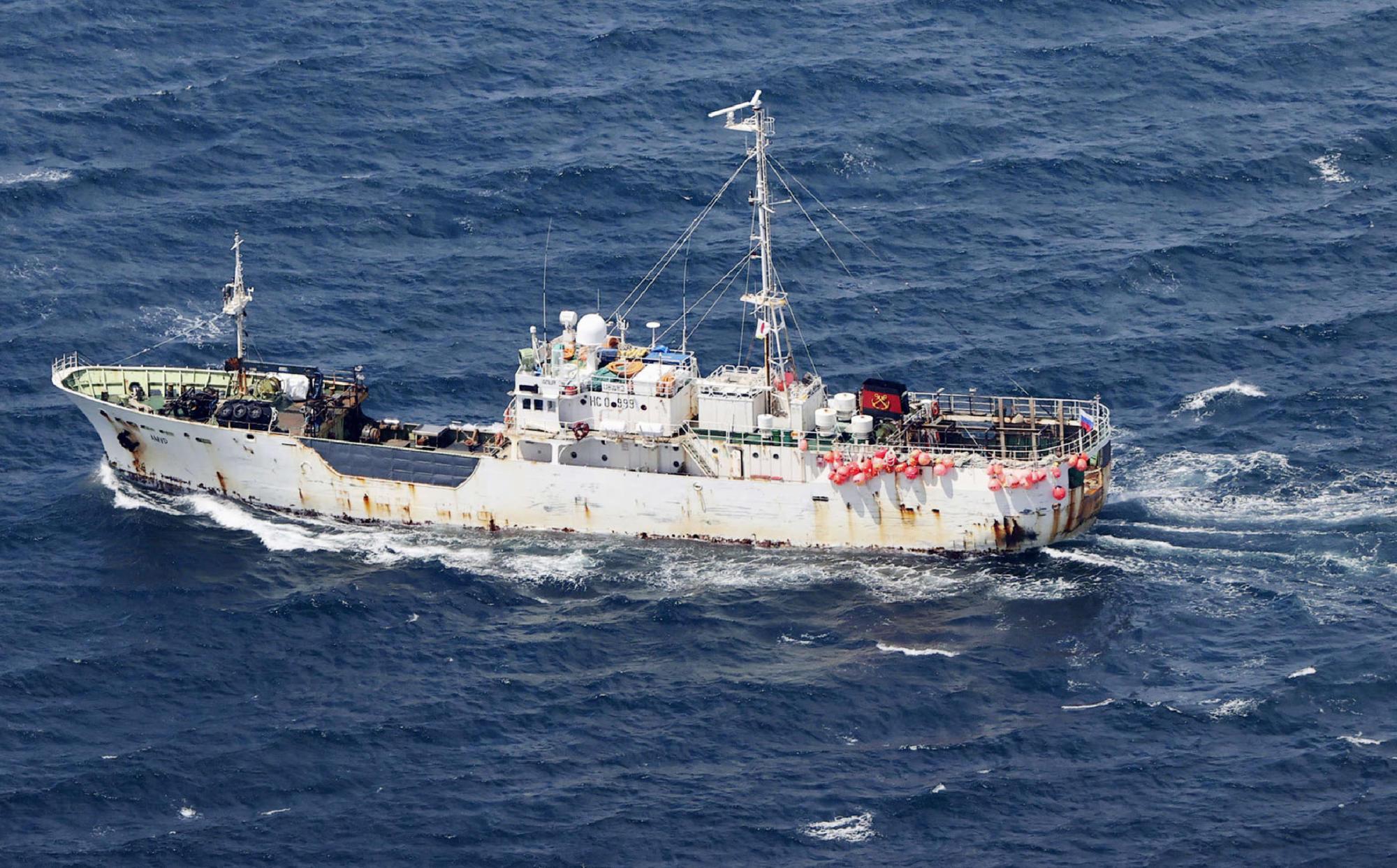 3 человека погибли после столкновения японского корабля с российским сухогрузом