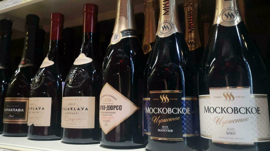 Французская шампанская группа критикует российский закон о наименовании игристых вин