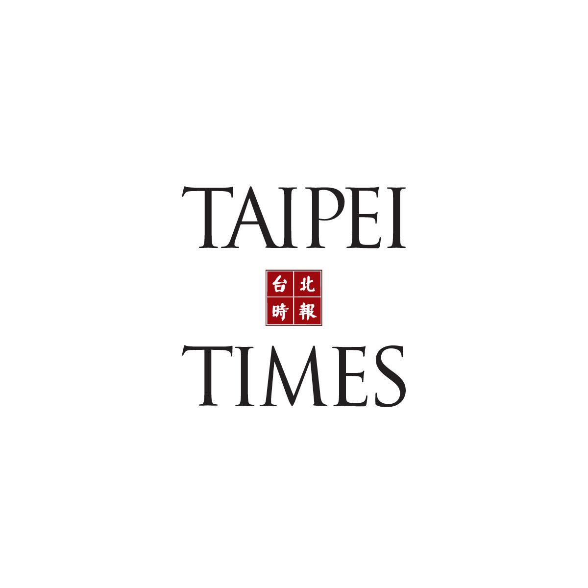 Спортивные обзоры – Taipei Times